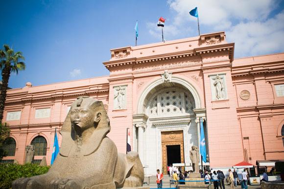 Egyptian Museum, Cairo.
