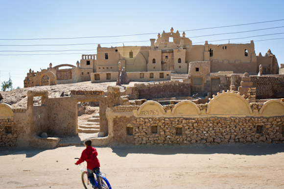 Bahariya Heritage Museum, White Desert